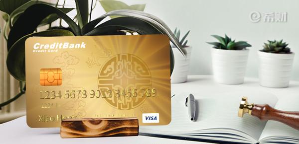 信用卡不知道放哪了怎么办?有两种解决方法