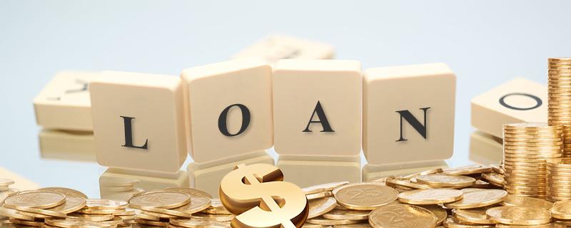 河南安阳中小微企业贷款条件有哪些?贷款流程介绍
