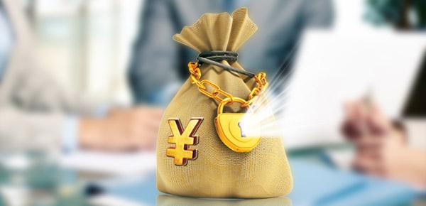 杭州小微企业税贷有哪些银行?这几个很不错!
