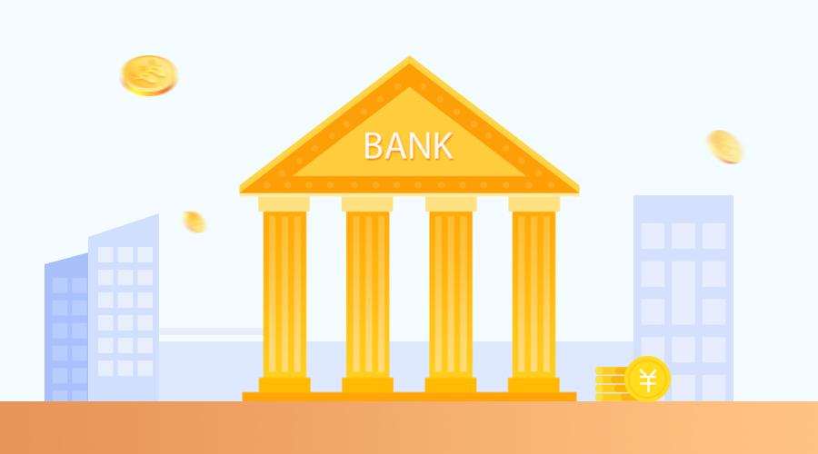 保定银行存单和国债质押贷款怎么样?容易申请!