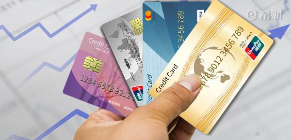 花呗无法使用可以办信用卡吗?做好这些有助批卡