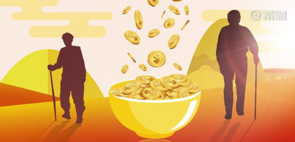 三高买什么保险好?富贵病能买的险种并不少