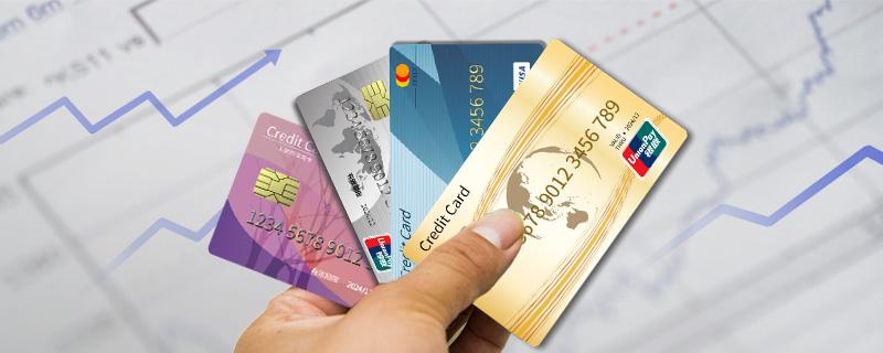 信用卡申请套卡额度会高吗?和这些因素有关