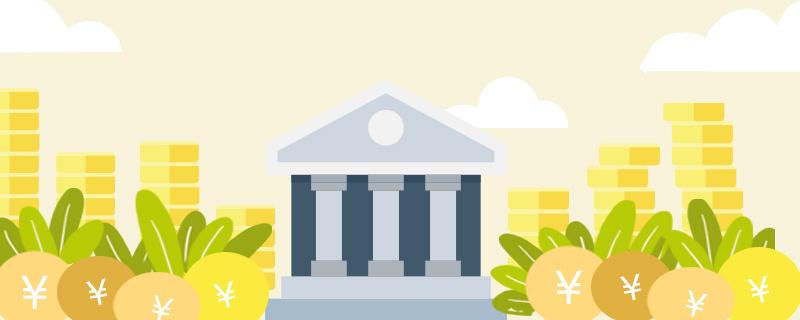 网贷取消分期强制结清怎么办?看完就清楚了