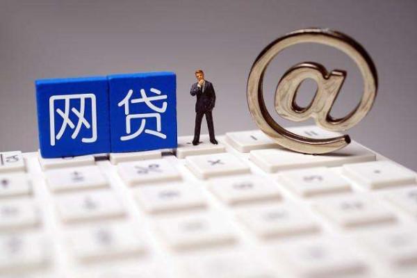 小米贷款申请条件是什么?逾期多久上征信?