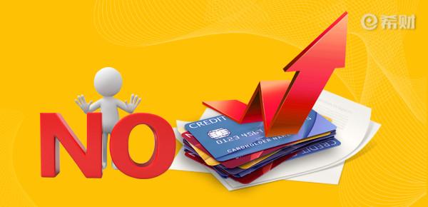 信用卡逾期5万就是诈骗罪吗?三个条件缺一不可