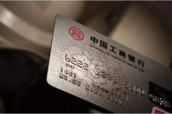 工行信用卡618三倍提额是真的吗?没有提额资格怎么办?