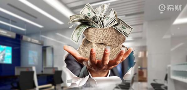 江苏扬中企业贷款到哪里贷?多久能批下来