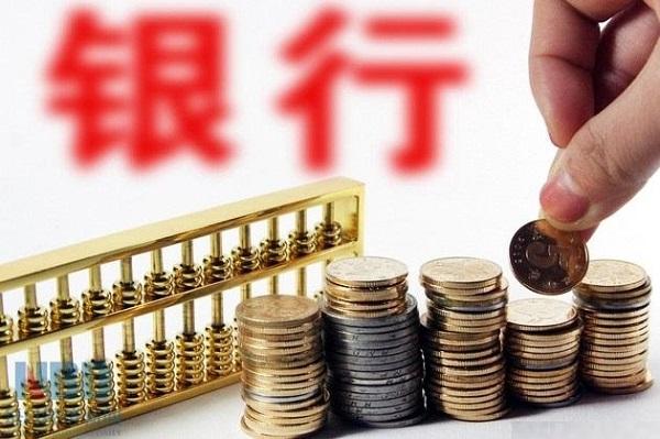 银行贷款对于征信的要求是什么?有这些问题小心被拒!