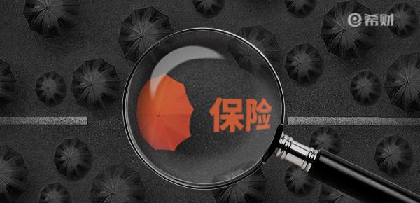 2020年中国人寿重疾险哪款好?这两个系列榜上有名!