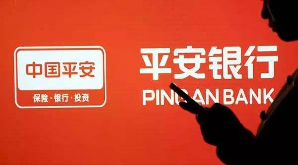 平安银行个人贷款靠谱吗?平安银行个人贷款好贷吗?