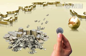 河北保定企业贷款条件有哪些?注意这些事项