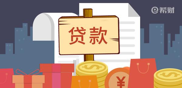 广东汕头创业无息贷款有利息吗?要哪些条件?
