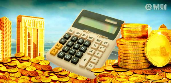 基金持仓成本为什么会下降?主要存在以下四种原因