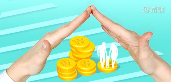 中年人买保险哪种好?要多少钱?