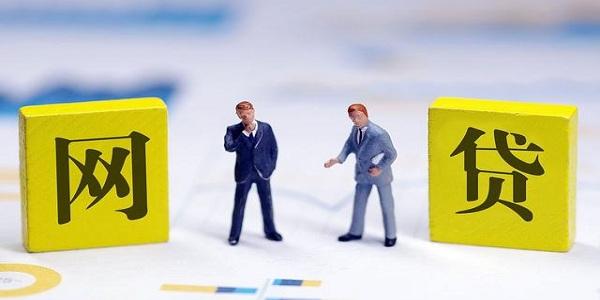 怎样提高网贷申请通过率?秒批下款只需注意这几点!