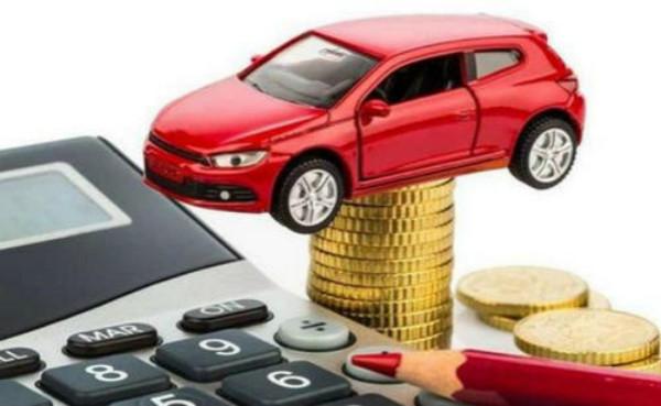 购车贷款陷阱有哪些?这些你不可不防!