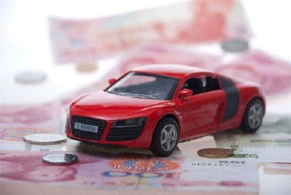 用汽车去银行可以申请贷款吗?最高能贷款多少钱呢?