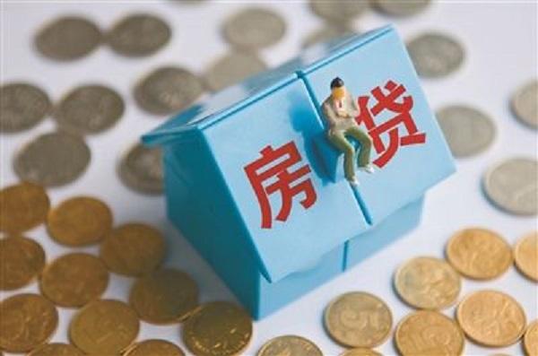 正在还贷款的房子可以买吗?哪些情况下是可以卖的?