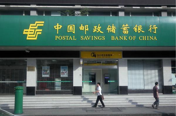 邮政储蓄银行贷款需要哪些条件?邮政储蓄银行贷款多久审批通过?