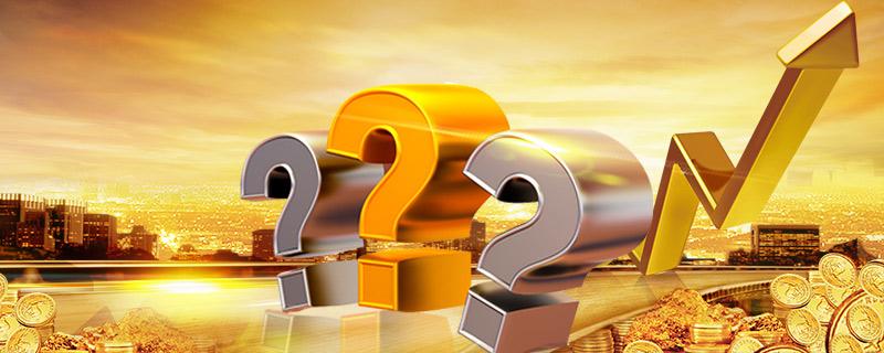 股票该怎么分析?基本面包括哪些?