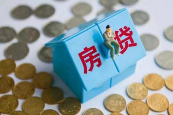 房贷二次贷款怎么办理?房贷二次贷款有什么要求?