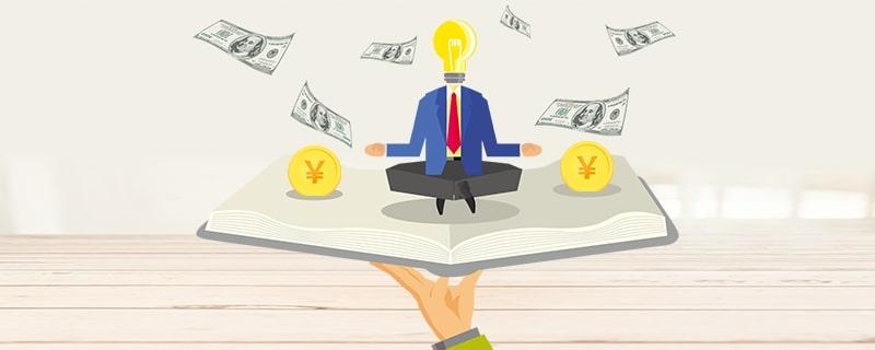 炒股的基本方法有哪些?带你领略三大投资流派