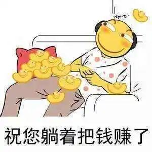 """315曝光揭秘!""""网赚""""类App如何偷走你的钱?"""