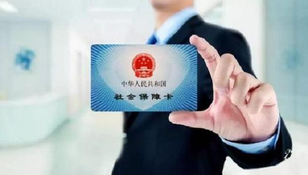 社保卡和医保卡是一张卡吗?社保卡具体有什么用呢?