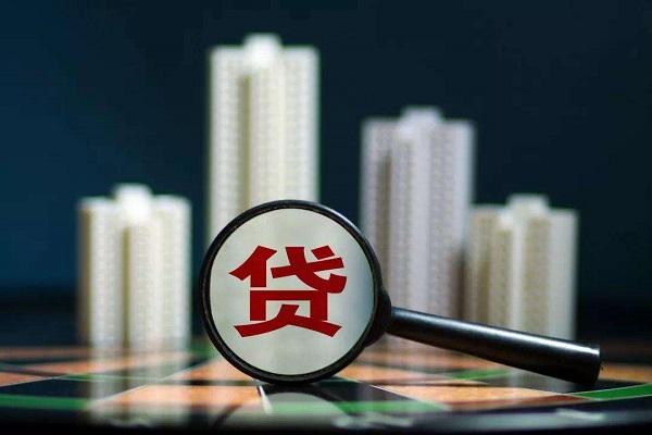 工商银行个人住房贷款有哪些种类?工行房贷好通过吗?