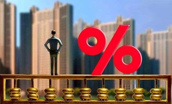 房子抵押贷款怎么贷?一般能贷几成呢?