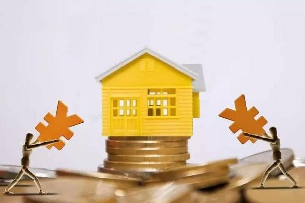 如何办理房产抵押贷款?需要的条件就这些!