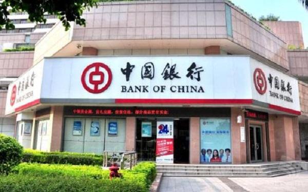 中国银行卓隽新东方白金卡怎么样?给大家提供了哪些权益?