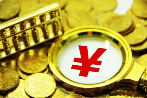 靠谱的信用贷款渠道有哪些?这些你需要了解!