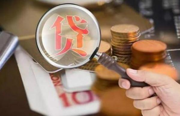 网贷要交保证金可以相信吗?被网贷骗了钱怎么追回?