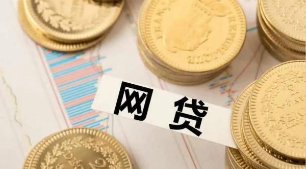 维信卡卡贷2020年还放款吗?维信卡卡贷通过率高吗?