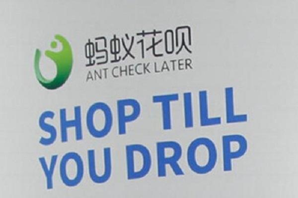 蚂蚁花呗怎么提升额度?这是最快的方法了!