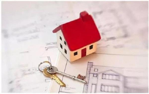 异地买房可以申请贷款吗?持有公积金的小伙伴要注意了!