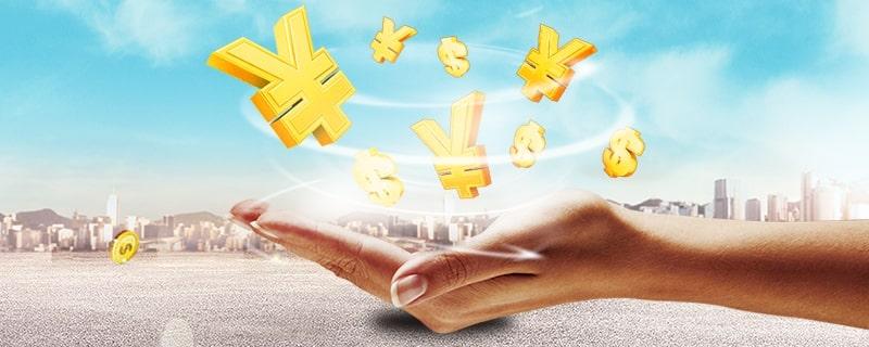 第一次网贷哪个额度高?看看这些高额度贷款产品