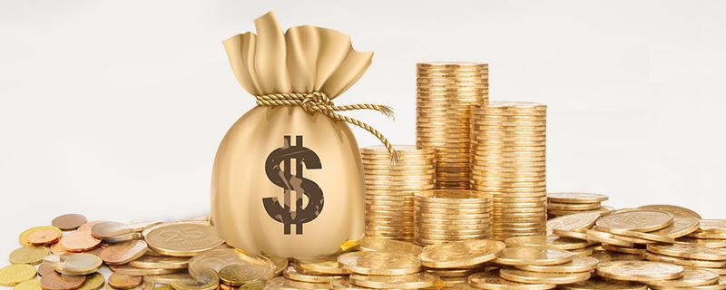 分36期的大额度贷款有哪些?分享给急需用钱的你
