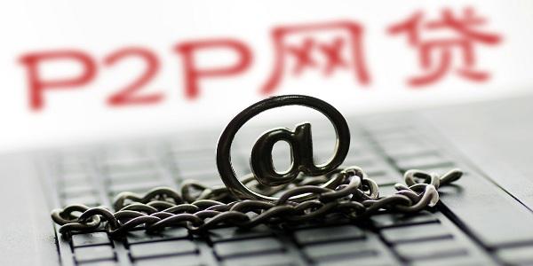 为什么网贷没有申请资格?4大常见原因你都知道吗?