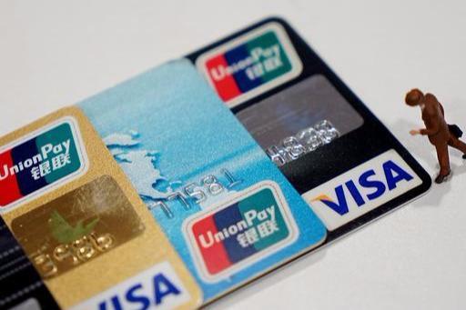 信用卡逾期之后,违约金和罚息怎么算的?看完再也不想用信用卡了