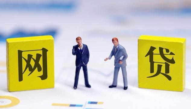 什么是网贷代偿,网贷逾期后被代偿了会有什么后果?