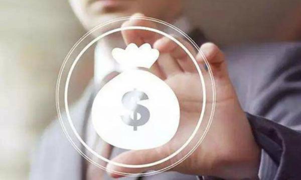 惠民贷是正规的贷款吗?惠民贷利息怎么样?