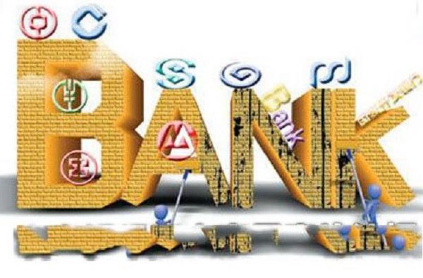 个人小额贷款哪个银行好?好贷一些的就这些!