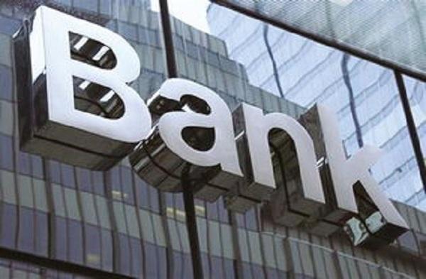 没有收入证明要怎么贷款呢?银行会查提交的收入证明吗?