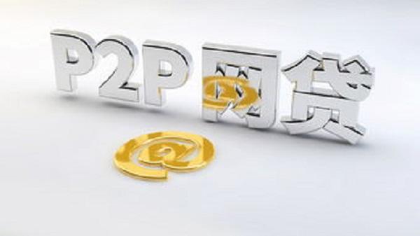 最容易借款的小额贷款口子有哪些?这几个你一定能借到钱!