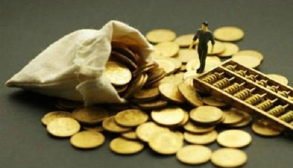 汇通车主贷的申请条件是什么?最快多久可以到账?