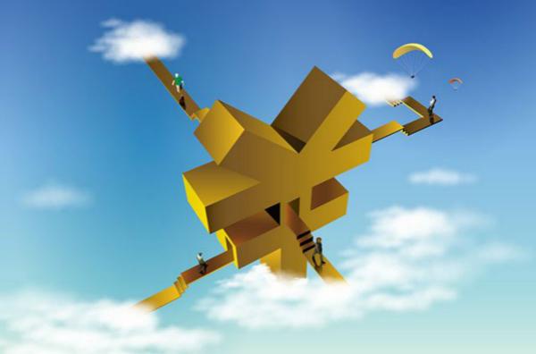 贷款只能在本地贷吗?在本地贷款需要提供什么申请资料?