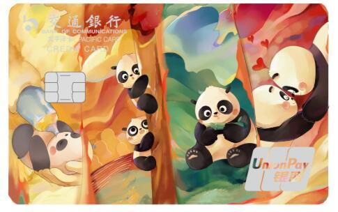 交通银行咪咕熊猫IP联名信用卡怎么样?超高颜值萌化人心!